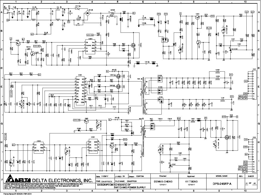 Схема серверных блоков питания